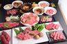 やっぱり焼肉じゃん 一宮木曽川店のおすすめポイント2