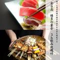 気楽 新横浜店のおすすめ料理1