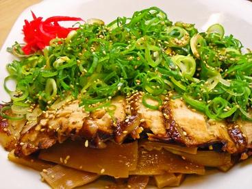 ぎょうざとらー麺の店 かじ村のおすすめ料理1