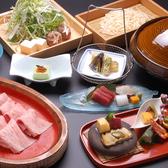 日本料理 大阪 光林坊 北浜のおすすめ料理2