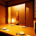部署飲みや合コンなどにもオススメの個室完備!!水無月・(如月・弥生:延長テーブルにて)3部屋ご用意が可能です♪
