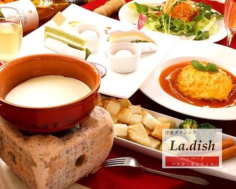 Western-style restaurant La Dish Yokkaichi store image