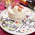 ★サプライズに★ケーキのご注文OKです♪お誕生日会、記念日、お祝いごとなど大歓迎です♪個室の利用も可能なのでぜひお電話を(^-^)12センチ2200円(税込)からご用意させていただきます!ランチ&ディナータイムでご注文可能なのでお待ちしております!