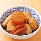 酒肴日和 アテニヨル 清明北一西三のおすすめ料理2