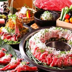 塊肉と炊き肉 和牛アカデミー 呉服町店の特集写真