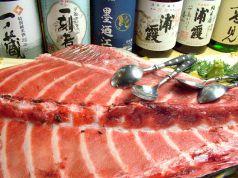 大衆料理 魚しげ 仙台