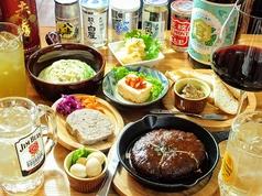 大衆ビストロ酒場 ツマミヤのおすすめ料理1