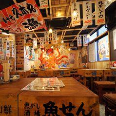 魚せん 広岡店の雰囲気1