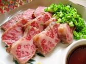一心鍋 東山店のおすすめ料理2