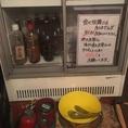 お通しのサラダも、冷蔵庫から食べたい人だけがセルフサービスでとる自己申告制!【お通しサラダ300円】
