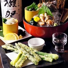 はなの舞 渋谷道玄坂Gスクエアー店のおすすめ料理1