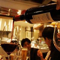 南イタリアワインを片手に賑やかで楽しいお食事時間を…