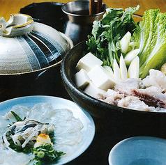 鯛めし 銀平 なる海のおすすめ料理1