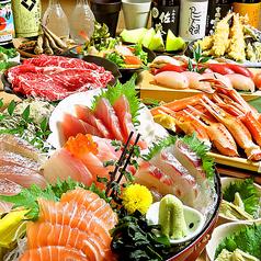 さかなや道場 KiTARA豊田店のおすすめ料理1