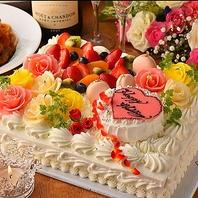 パーティに豪華ケーキ★二次会も安心の設備が充実!