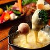 肉と魚介の個室イタリアンワインバル Volognese ボロネーゼのおすすめポイント1