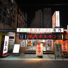 大衆焼肉ホルモン 釜山の雰囲気1