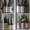 日本酒多数ご用意しております。