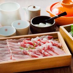 博多やお萬 姪浜本店のおすすめ料理1