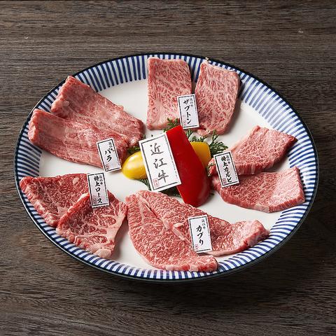 牛でん 近江大津京店