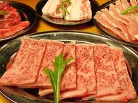 唐鍋&焼肉5種コース4100円