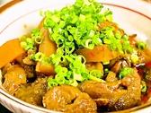 一心鍋 東山店のおすすめ料理3