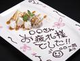【誕生日等のお祝いに♪デザートプレート】大切な方へのサプライズに、メッセージ入りデザートプレートはいかがですか?1000円~ご注文承ります!