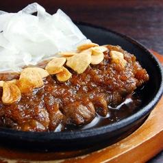 街の肉バル gyu-yaのおすすめ料理1