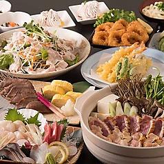 肉久 仙台駅前店のコース写真