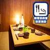 創作和食居酒屋 千葉商店 千葉店のおすすめポイント3