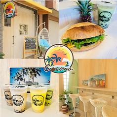 cafe&bar Coconaの写真