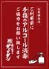肉汁餃子のダンダダン 立川北口店のおすすめポイント2