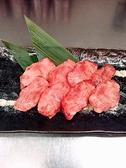 焼肉 十坪亭のおすすめ料理3