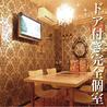 旅人酒場 PARADIZUM パラディズム 宇都宮店のおすすめポイント3