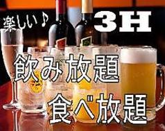 個室居酒屋 開花 KAIKAのコース写真