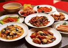天津飯店 米子店のコース写真