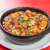 「味之源」人気の辛味を調整できる麻婆豆腐700円(税込)
