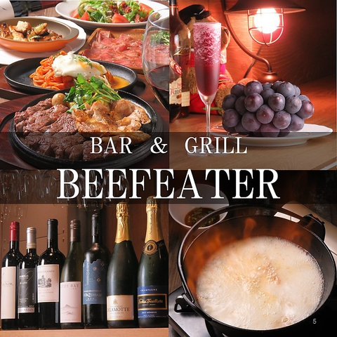 BEEFEATER Bar&Grill(ビフィーター)