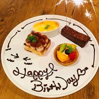 お誕生日・記念日はスタッフ一同でお祝いのお手伝い♪