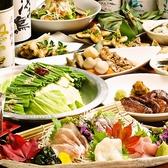 牛タン 圭助 川崎仲見世通りのおすすめ料理2