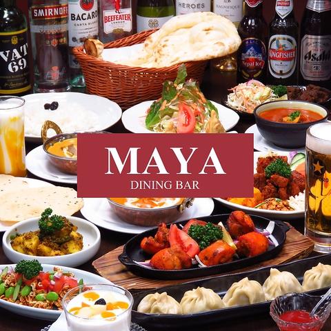 【歓迎会に】豊富なお酒と美味しいネパール料理を気軽に楽しめます!駒込駅からすぐ!