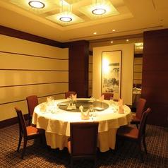 重慶飯店 岡山店の雰囲気1