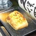 料理メニュー写真ハンペンチーズ