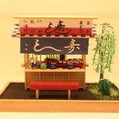 【港すしの起源】初代が創業したとき屋台を再現したインテリア
