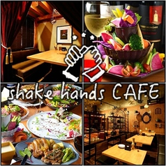 shake hands CAFE シェイクハンズ カフェ 近鉄四日市駅前店