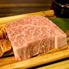 焼肉 三谷家の写真