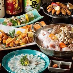 九州地鶏居酒屋 よか鶏 周南市徳山店のコース写真