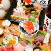 海鮮市場 田子食堂のおすすめ料理2