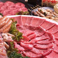 食べ放題専門店 宮崎肉本舗特集写真1