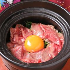 焼肉 有 ARU あるのおすすめ料理1